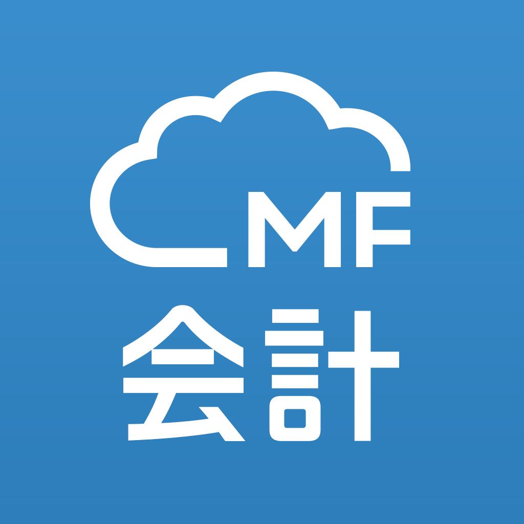 会計ソフト-MFクラウド会計・確定申告